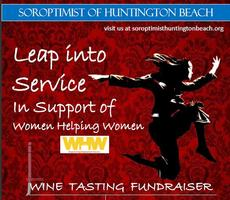 Soroptimist of HB Wine Tasting Fundraiser