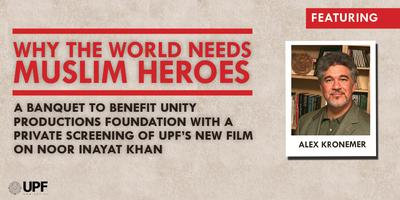 Muslim Heroes - A Banquet to Benefit UPF at Crowne...
