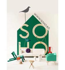 SOHO- Sofia Holistic Coworking Company logo