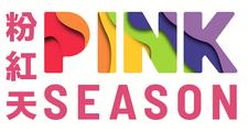 Pink Season logo