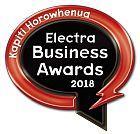 BKH organiser of the Electra Business Awards logo