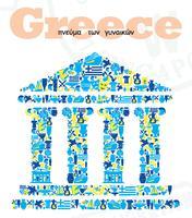 Passport to Health Women's Seminar Series: Greece