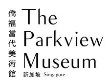 The Parkview Museum Singapore logo