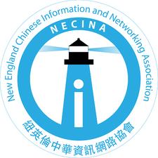 NECINA logo