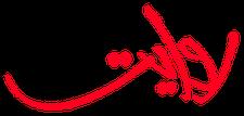 Riwayat Ltd logo