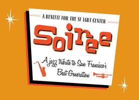 The Center's Annual Soiree