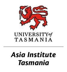 Asia Institute Tasmania, University of Tasmania logo