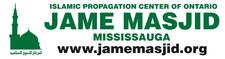Jame Masjid Mississauga logo