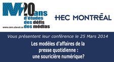 www.hec.ca/marketing logo