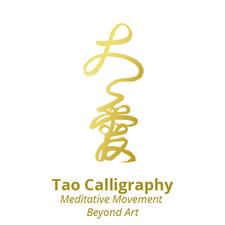 Master Sha Tao Center | Berlin logo