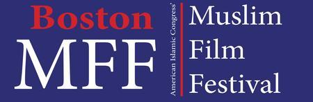 8th Annual Boston Muslim Film Festival:  Cairo 678