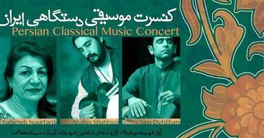 Persian Classical Music Concert