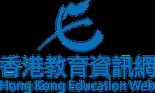 香港教育資訊網 (海外升學輔導組) Hong Kong Education Web logo