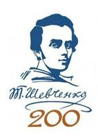 Taras Shevchenko Bicentennial Celebration - Greater...