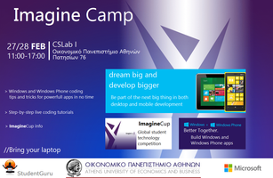 Imagine Camp