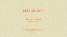 BEZALEL BAYT logo