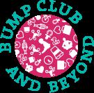 BCB and Pregnancy Magazine Present: BCBaby Registry...