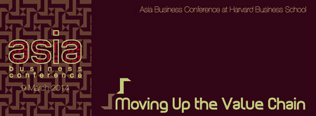 2014 Asia Business Conference