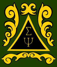 Sigma Psi logo
