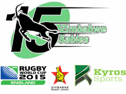 Dare to Dream... Taking Zimbabwe to Rugby World Cup 2015 logo