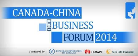 Canada-China Youth Business Forum