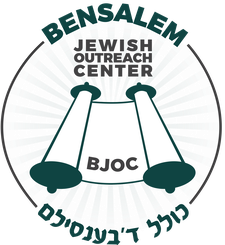 Bensalem Jewish Outreach Center logo