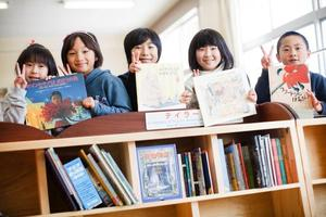 Tohoku Kids Fund Drive to Aid Recovery from 3-11 Japan...
