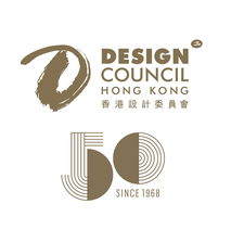 Design Council of Hong Kong, FHKI logo