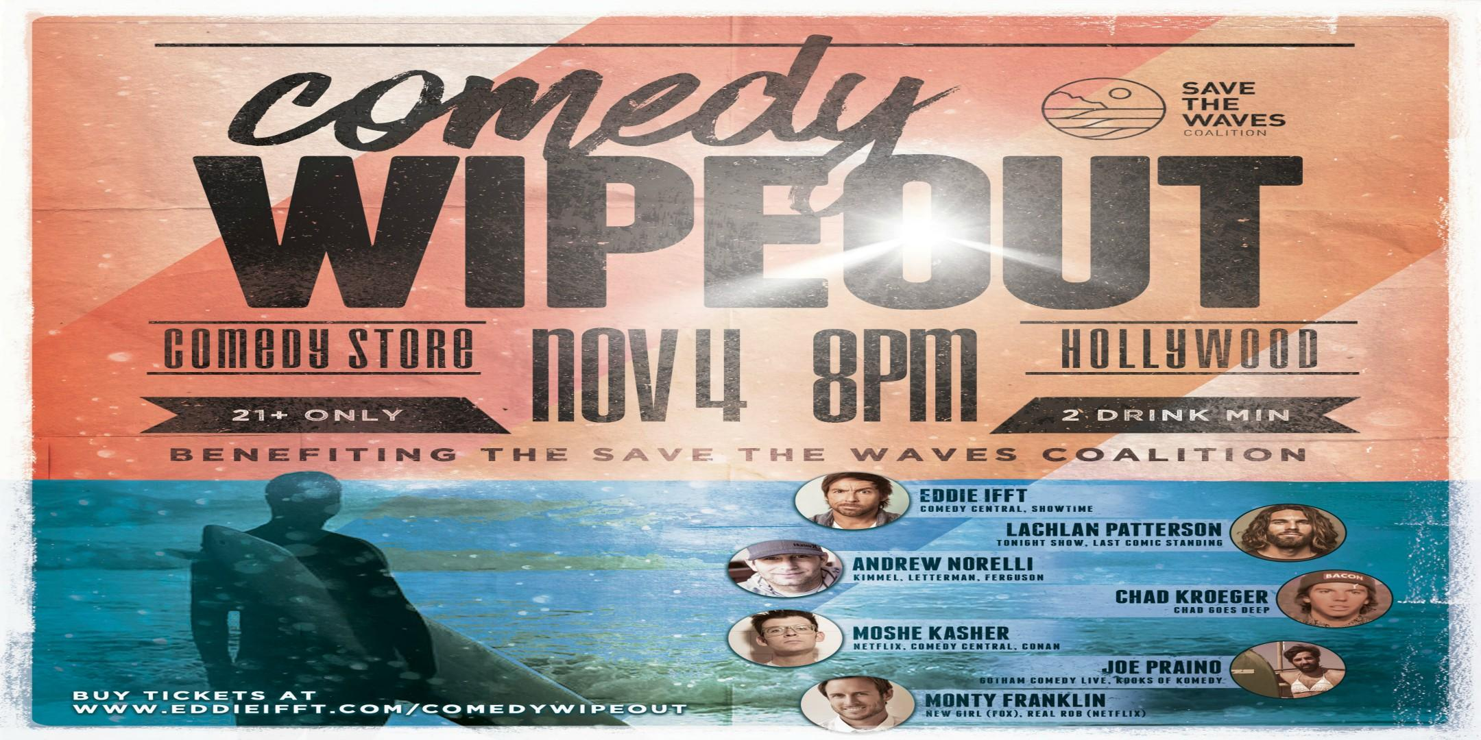 Comedy Wipeout