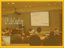 LP LIfe Coach logo
