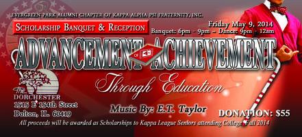 Achievement Through Education Scholarship Fundraiser