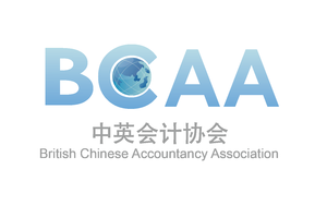 BCAA Third Annual General Meeting + Special Guests Talk