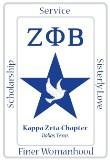 Zeta Phi Beta Sorority, Inc. - Kappa Zeta Chapter logo