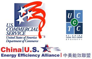 Webinar: Selling American Energy Efficiency Products...