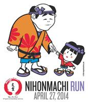 2014 Nihonmachi Run