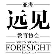 远见协会 Foresight Society logo