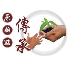 YSD Association (Singapore)    新加坡张钊汉原始点推广中心 logo