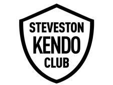 Steveston Kendo Club logo