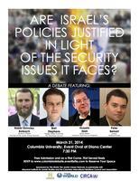 """Columbia University Debate: """"Are Israel's Policies..."""
