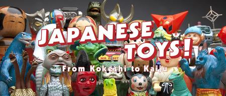 Japanese Toys! From Kokeshi to Kaiju: Discussion &...