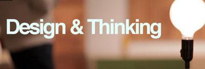 Film Screening: Design and Thinking