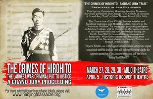 The Crimes of Hirohito