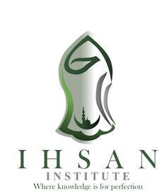 Ihsan Institute (UK) logo