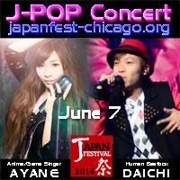 Daichi & Ayane Special Concert @ Chicago Japan...