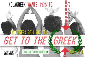 Get To The Greek