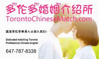 Chinese dating website toronto
