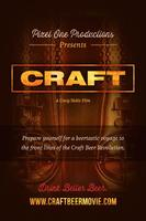 Craft Movie Screening and Dinner