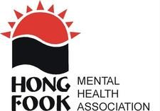 Hong Fook Mental Health Association logo