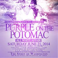 Annual DC Ques Boatride Weekend 2014 - Omega Psi Phi...