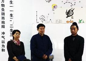 2012 Taoist Master Wang Liping Teaching Inner Alchemy...